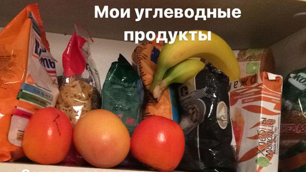 Какие продукты выбирая я. Михаил Пузиновский