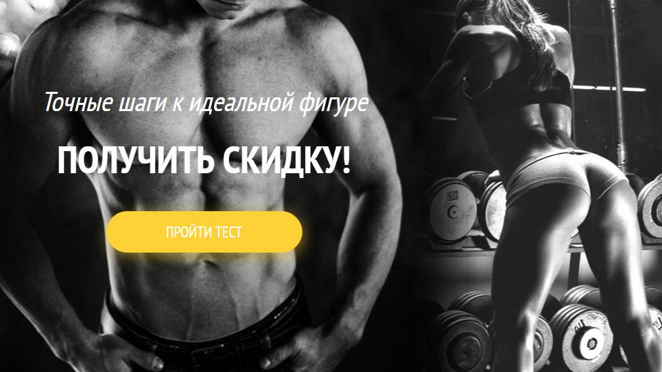 Косой пресс упражнения для мужчин